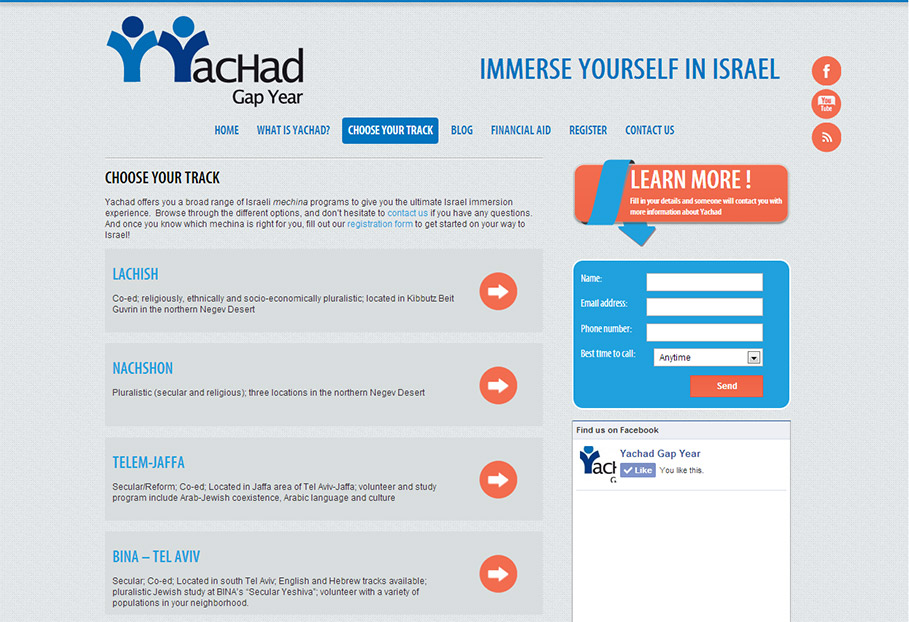 Choose-Your-Track---Yachad-Gap-Year