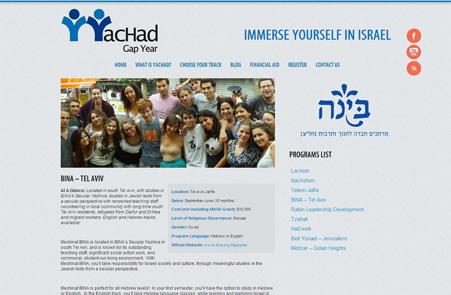 BINA-–-Tel-Aviv---Yachad-Gap-Year